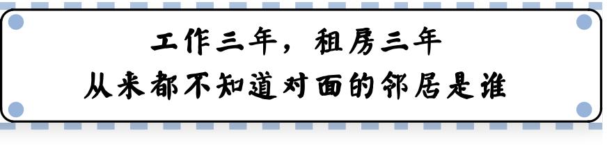 永利集团娱乐 8