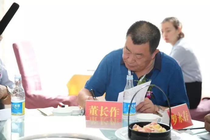 新普京娱乐 15