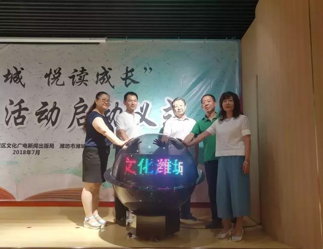 潍坊教育 学在潍城 多彩活动 快乐暑期,助力青少年健康成长!