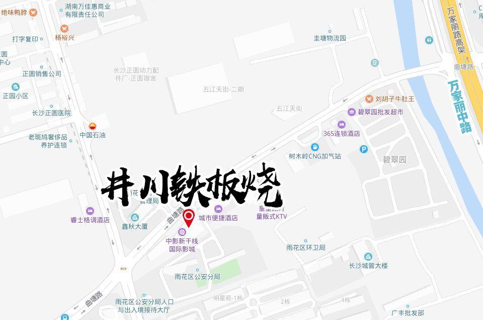必威官网 111