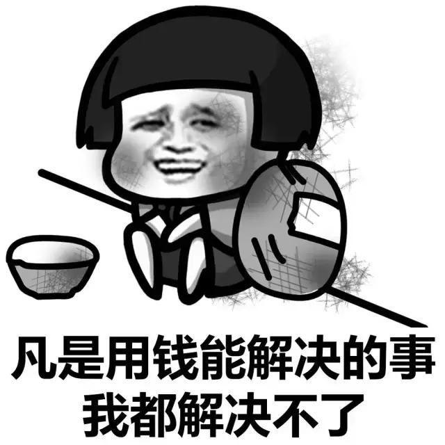 澳门金沙4787.com官网 10