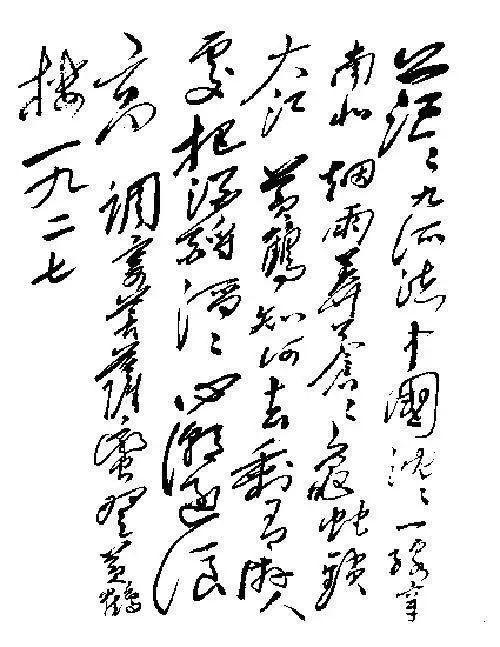 美高梅4858com 32