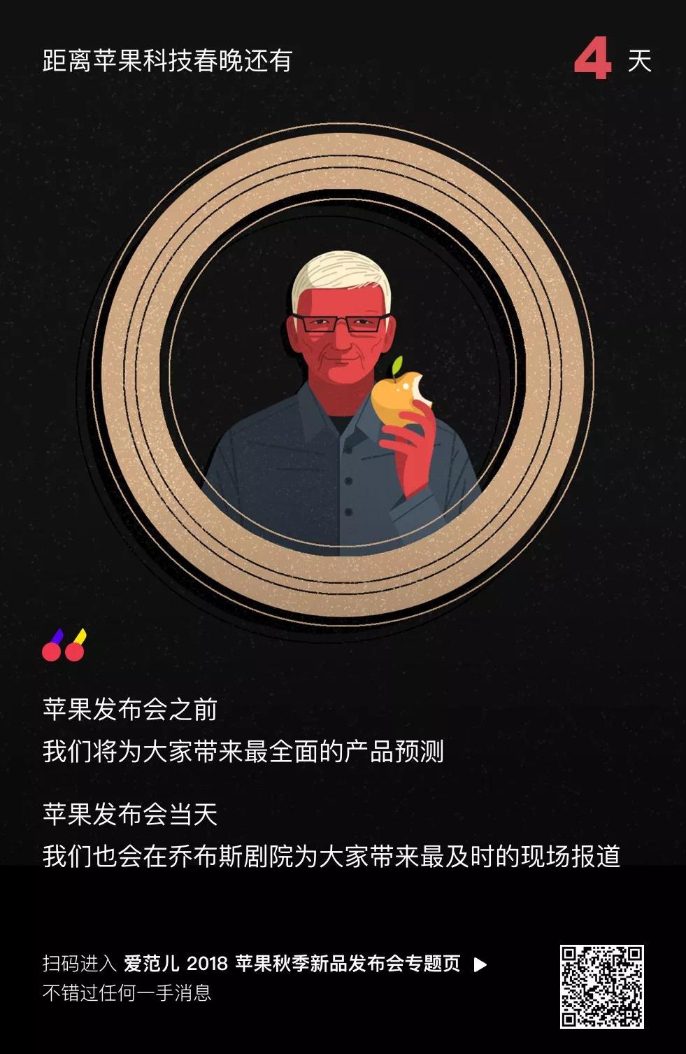 美高梅4858官方网站 21