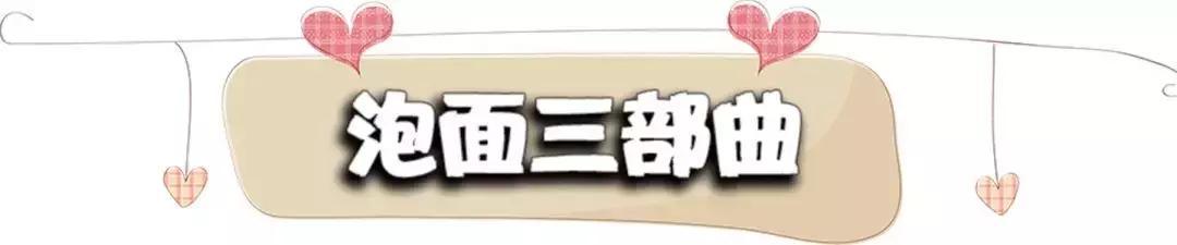 澳门新葡亰官网 36