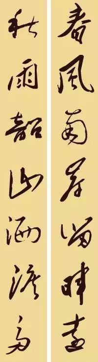美高梅4858com 33