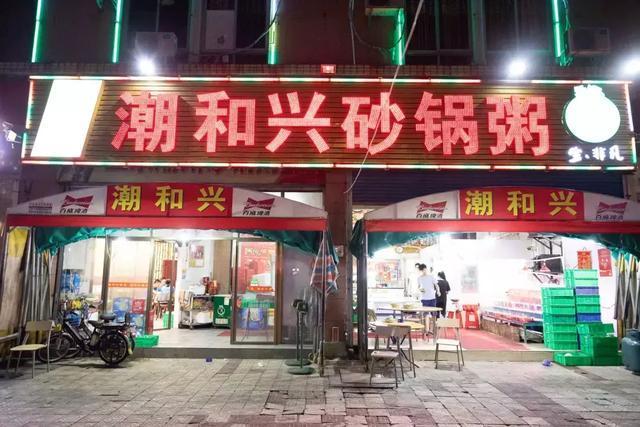 必威官网 57