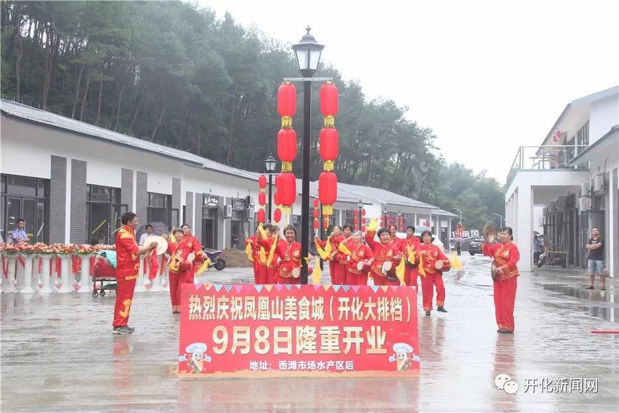 新普金官网 5