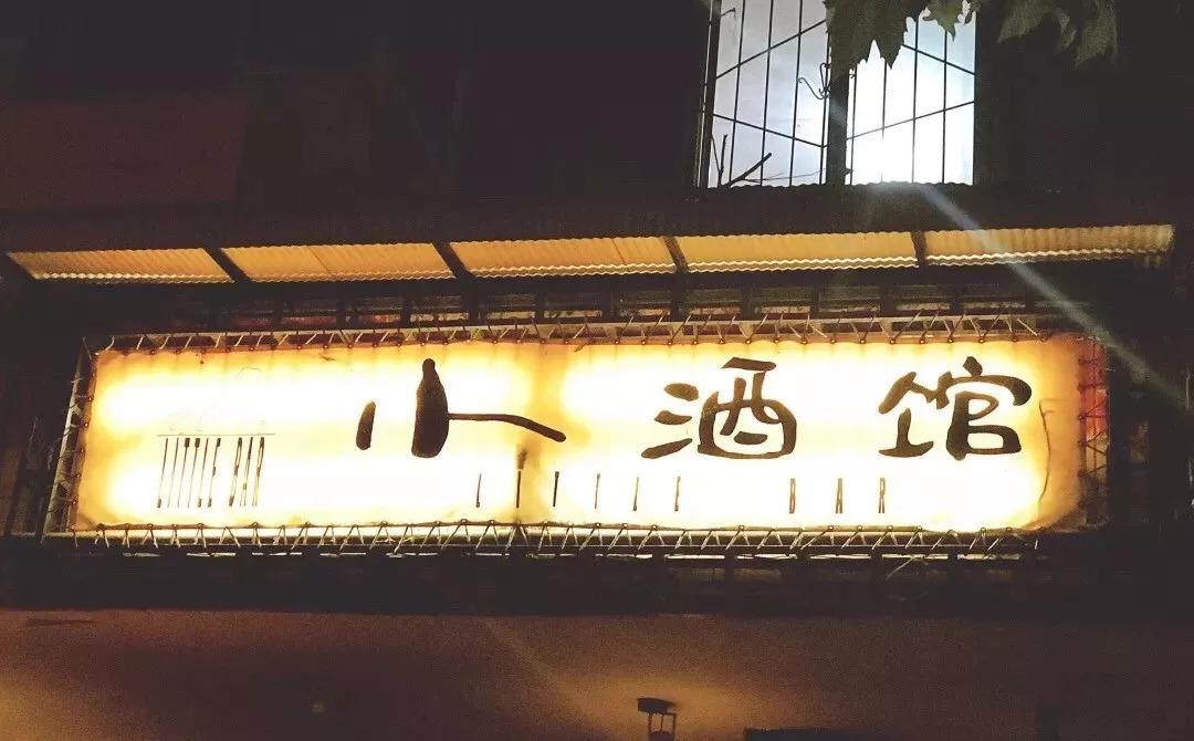新普金官网 39