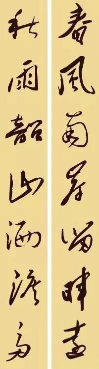 美高梅4858com 34