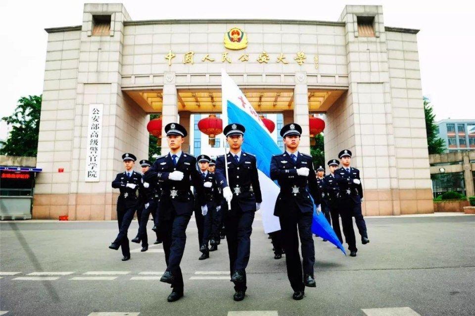 中国公安警服_中国人民公安大学迎来新伙伴:中国人民警察大学