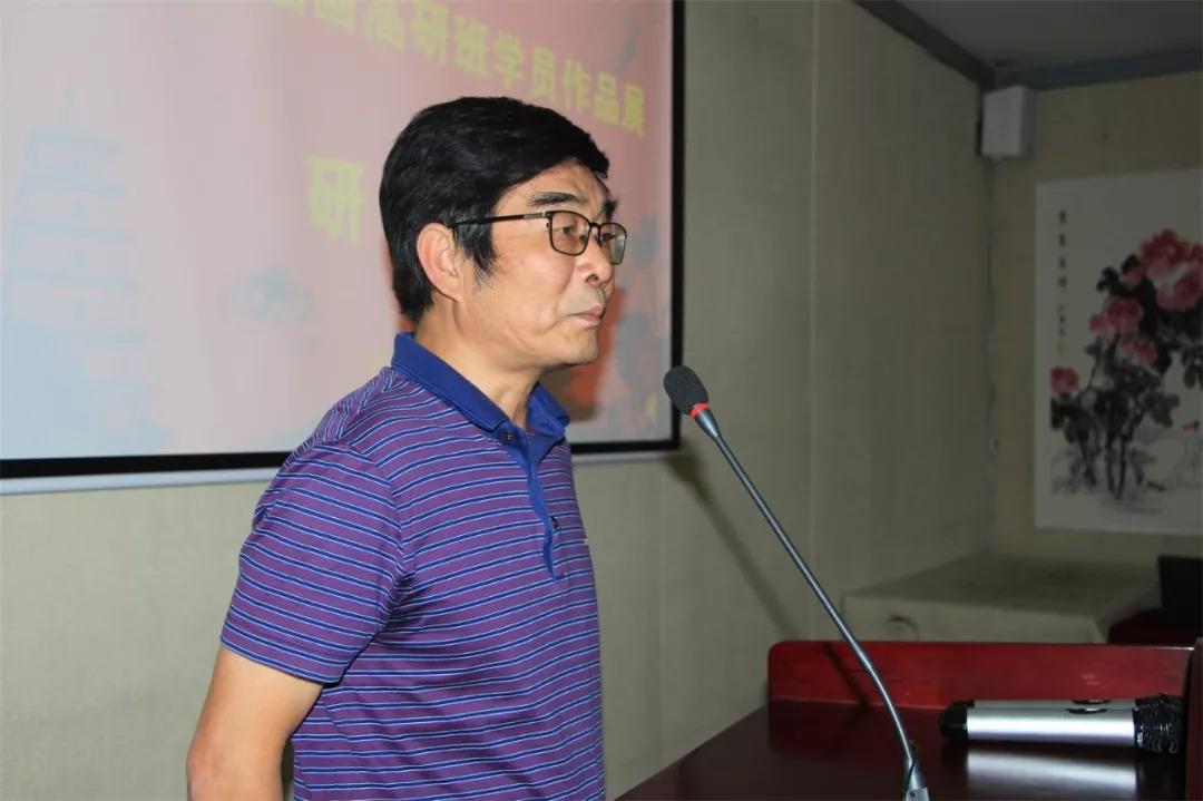 陕西长安书画院丨萧焕中国画高研班学员作品展暨研讨会在西安举行