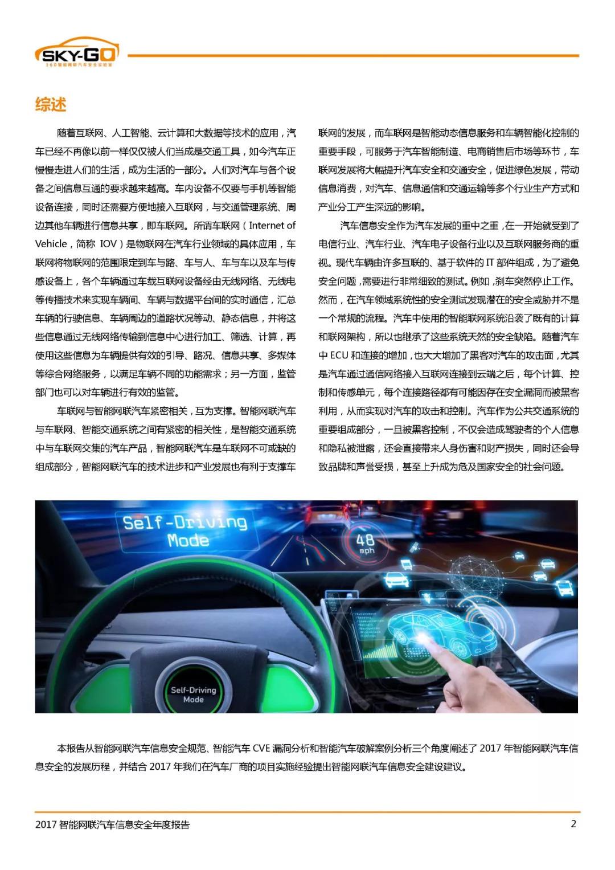 文 电 通 pdf 破解