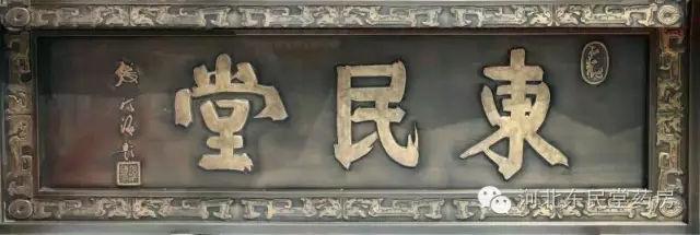 弘扬中医文化 传承中医国粹