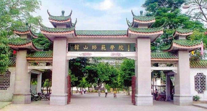 新莆京投注网站 343