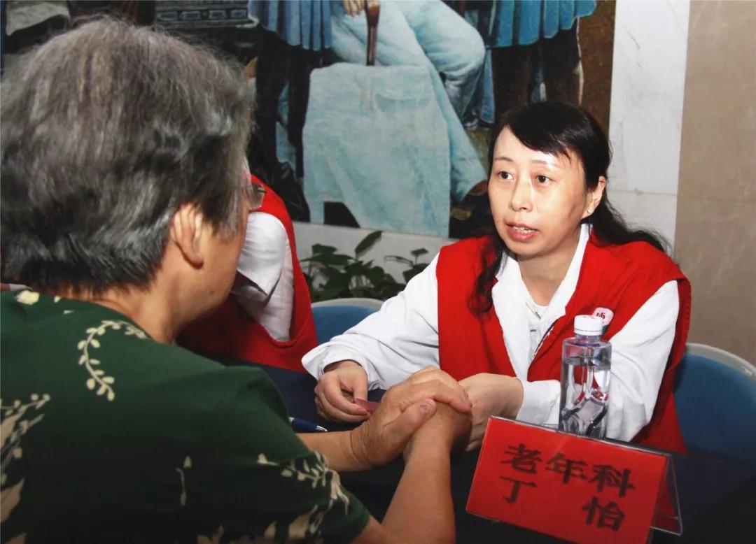 永利402com官方网站 8
