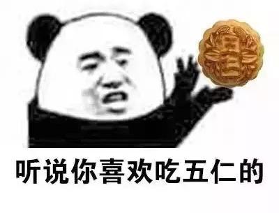 必威体育 34