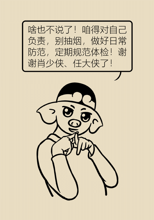 图片 32