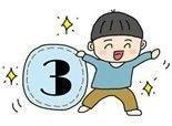 bte365 5