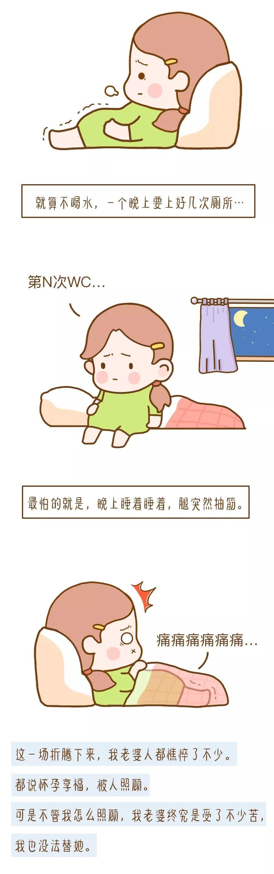 wellbet官方网站登录 5