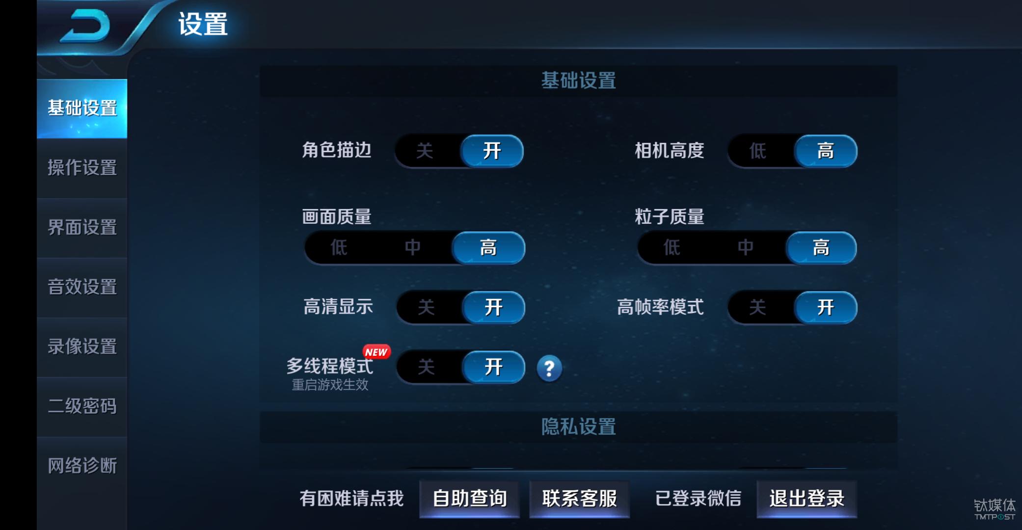 美高梅4858官方网站 58