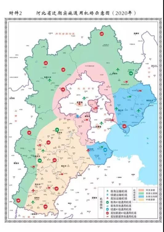 肃宁县未来规划图