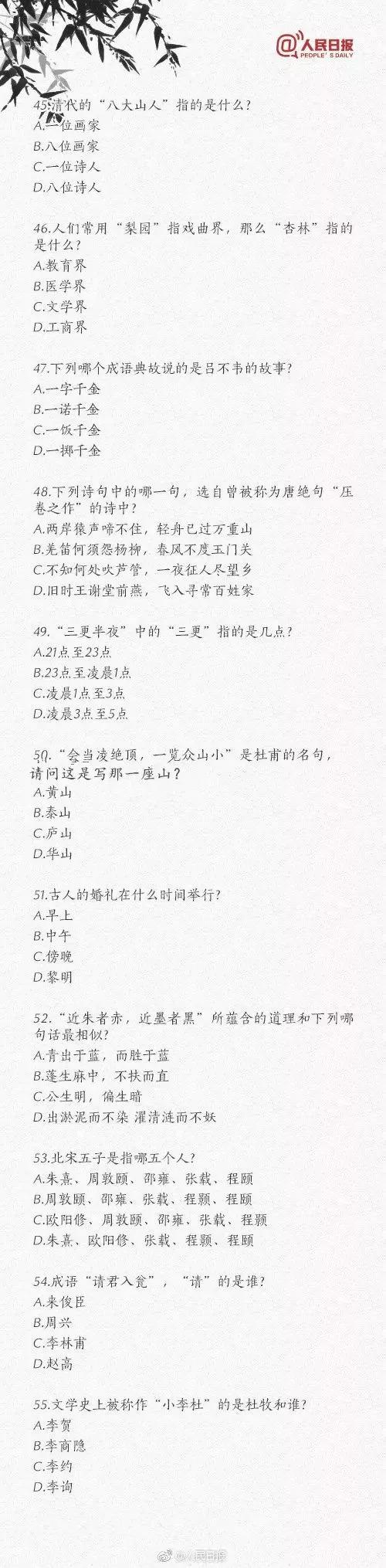 香港六马会开奖结果 5