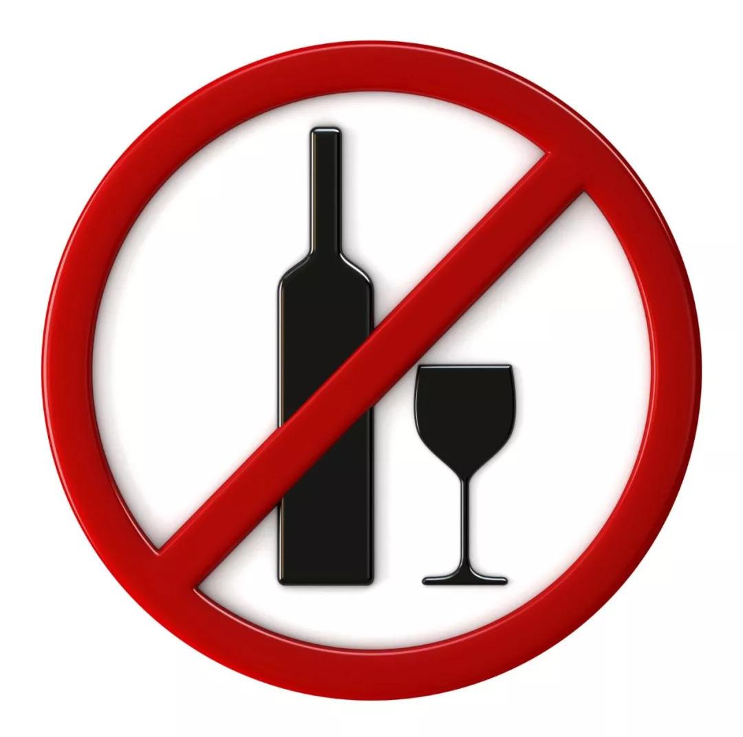 """【科普营养】适度饮酒有益健康?不存在的!酒精""""零容忍"""",你准备好了吗?"""