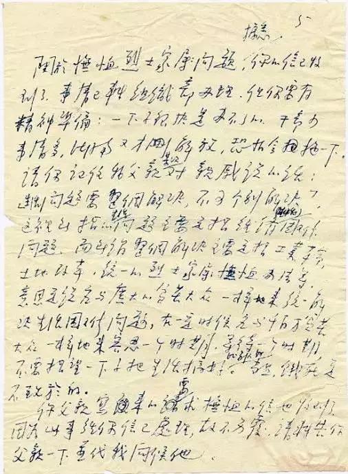 美高梅4858com 62