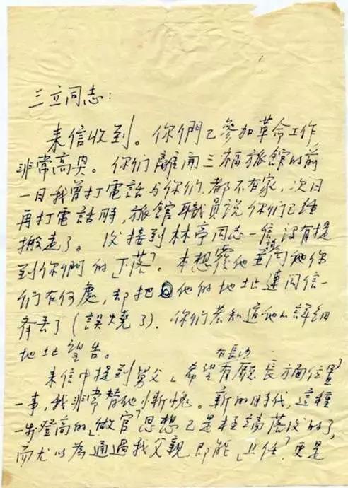 美高梅4858com 58