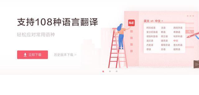 凤凰彩票app下载 8
