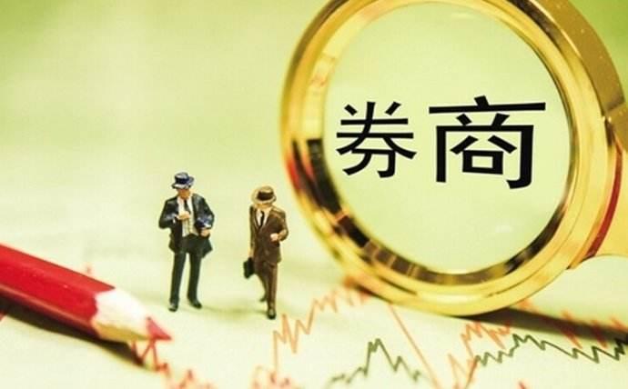 东方财富跌停,机构全沦陷553只基金一天亏7亿!