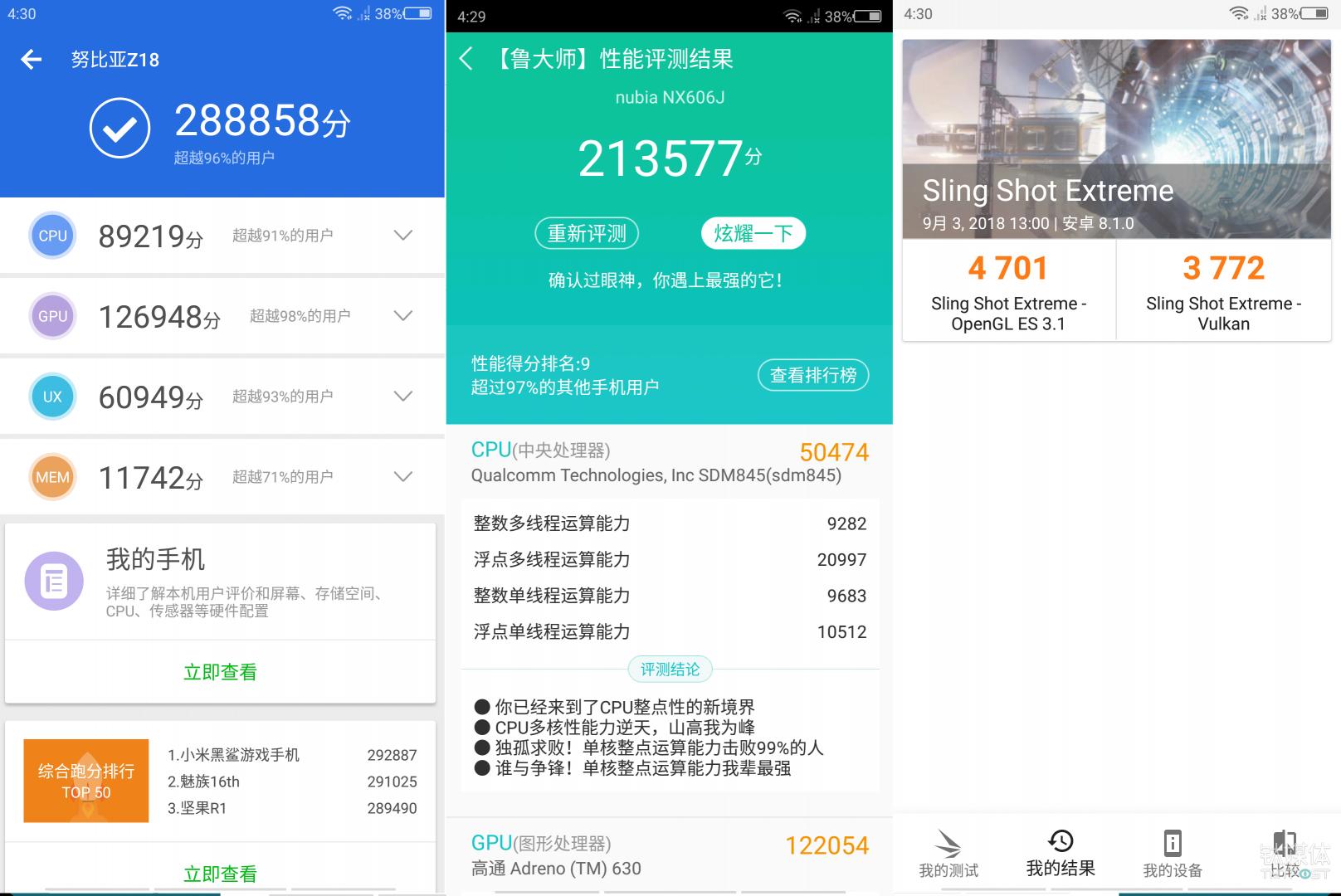 美高梅4858官方网站 52