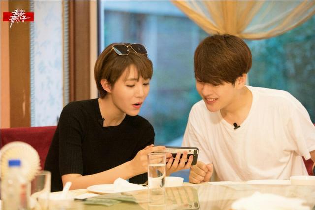 《我家那小子》徐海乔表白李欣然 两人互动越来越甜了