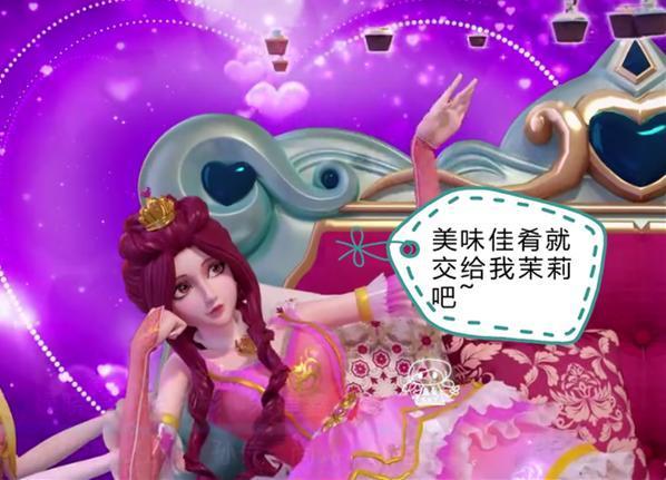 叶罗丽仙境的某一天,花玲蝶四处飞舞,荒石悄悄来到了花海潮花圣殿图片