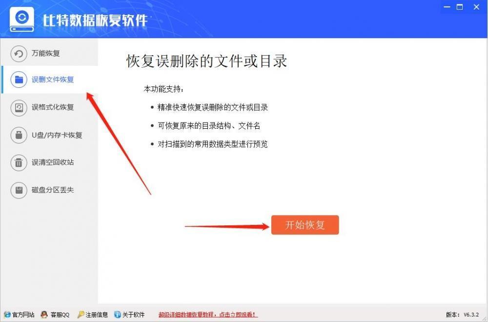 美高梅4858官方网站 17