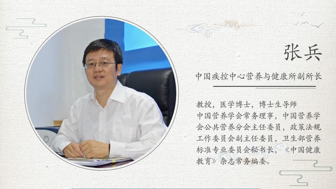 中国CDC营养与健康所张兵:不长胖不蛀牙,孩子这样吃零食才健康