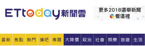 官方正规手机彩票app 5