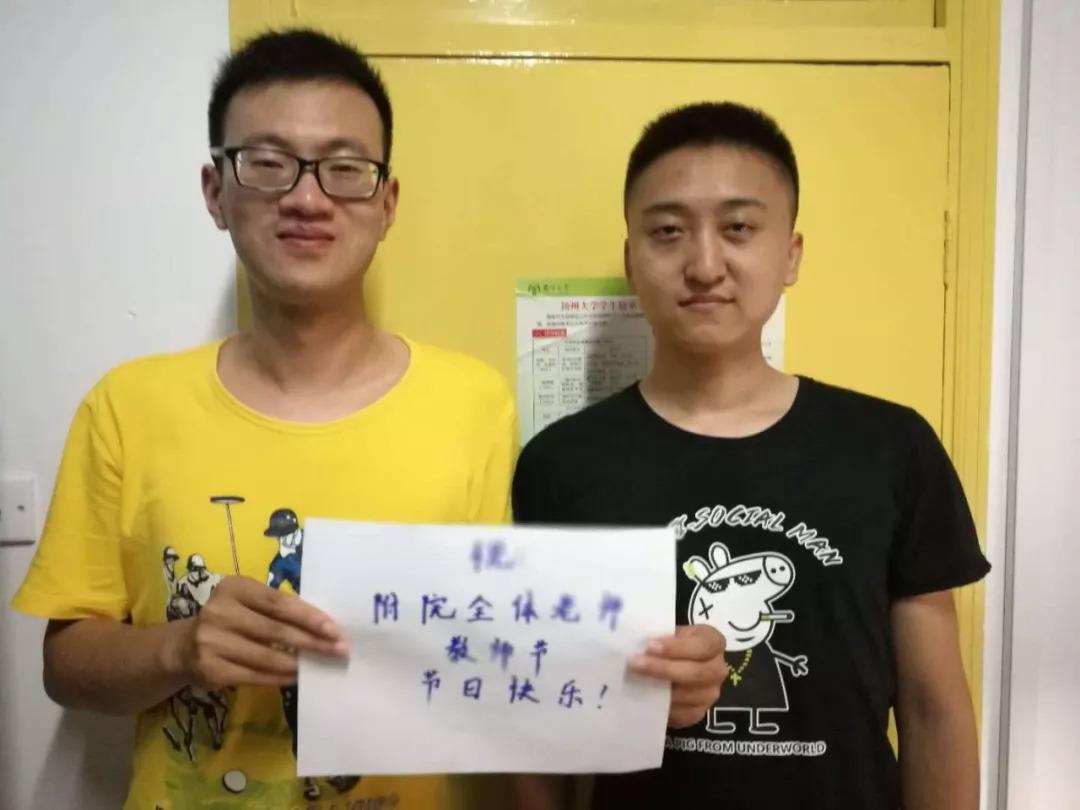 必赢亚洲776.net 21