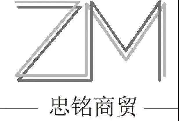 【势不可挡】上海忠铭商贸携旗下国际新品震撼来袭!