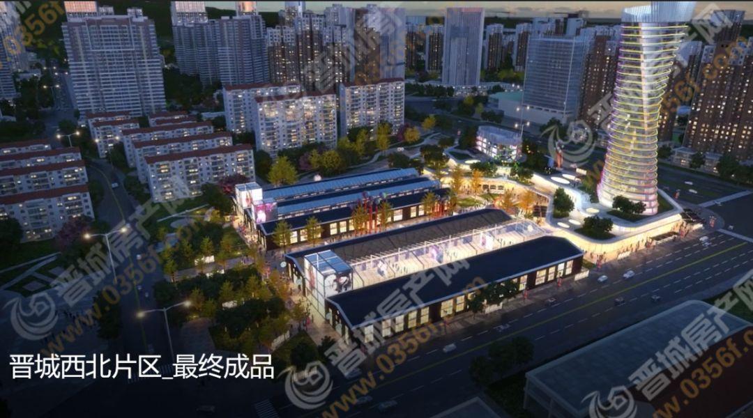 晋城西北片区规划图曝光,繁华的综合房展区即将成型