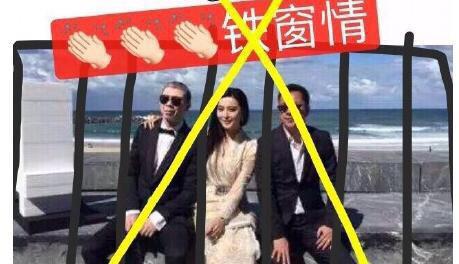 崔永元发文回应冯小刚:你的罪恶都在我的抽屉 手机2上映再爆料