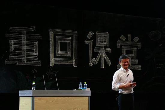 马云宣布接班人计划:一年后交棒张勇,将回归教育
