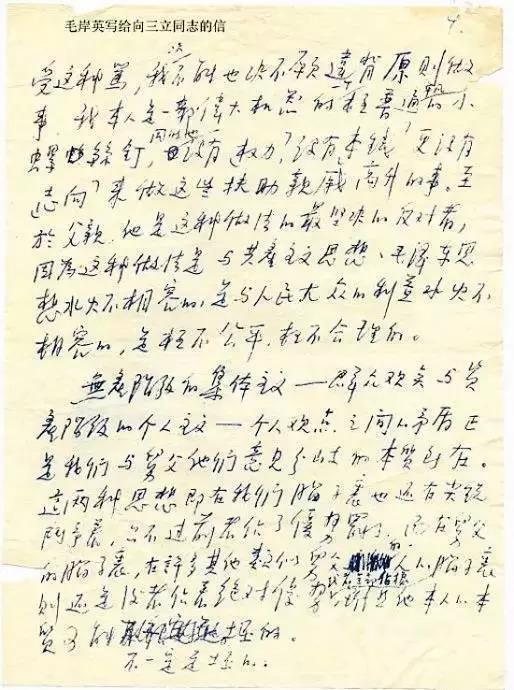美高梅4858com 61