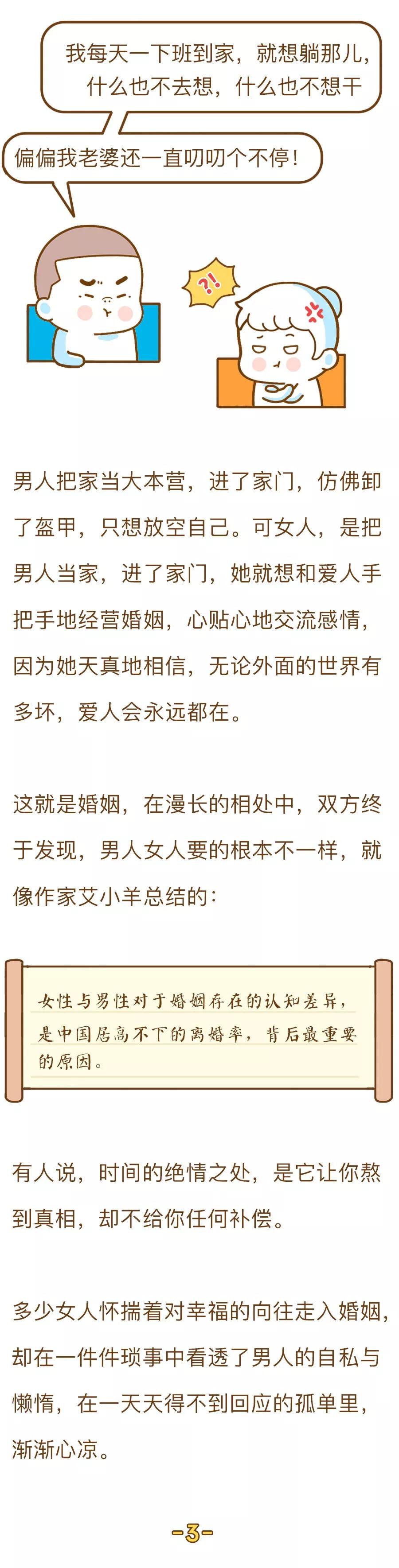 betway必威平台 24