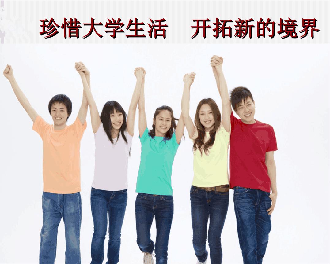 吴国平:为了防止大学生掉价,教育部要开始这么做