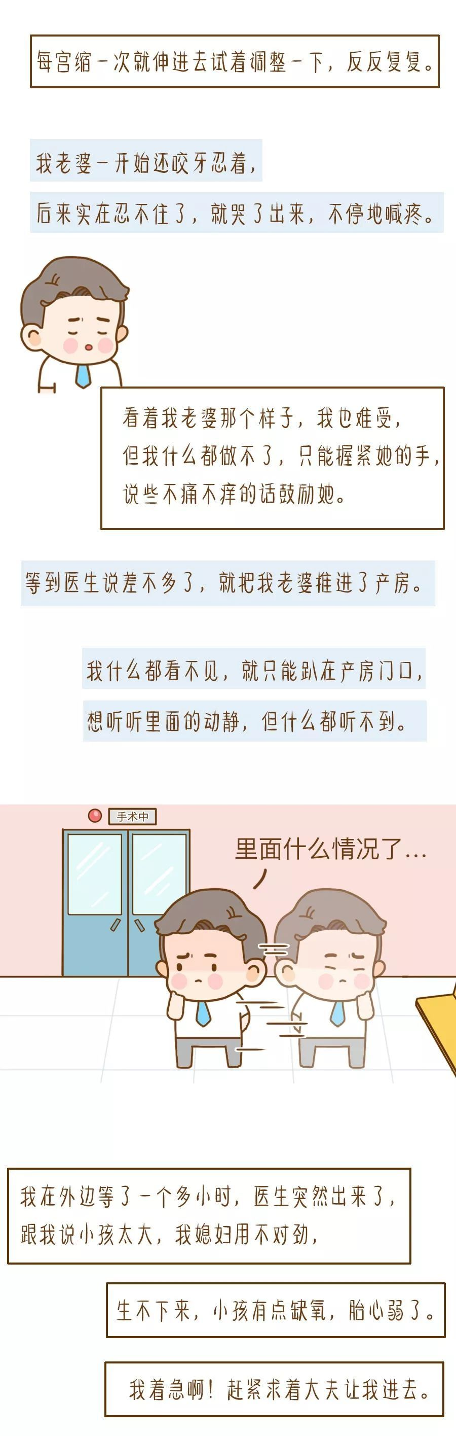 wellbet官方网站登录 7