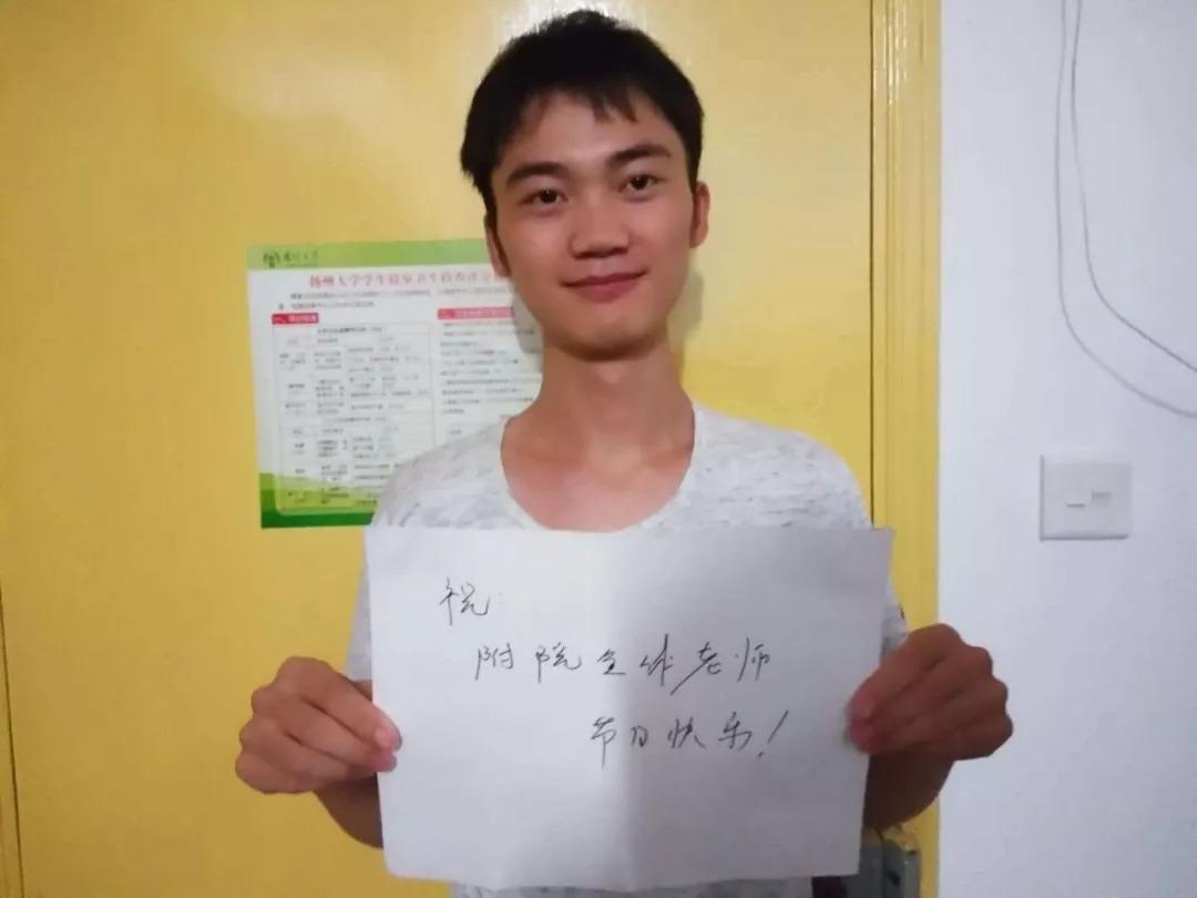 必赢亚洲776.net 22