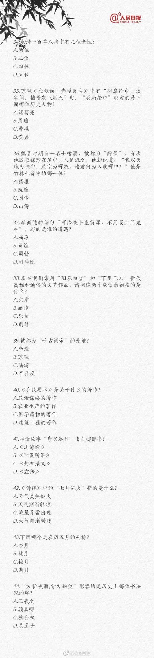 香港六马会开奖结果 4