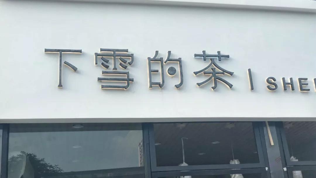 必威注册 54