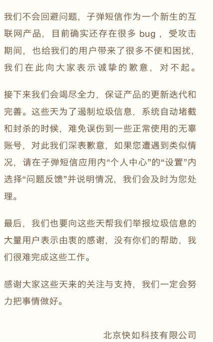 美高梅4858官方网站 8